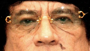 Gaddafi Justice