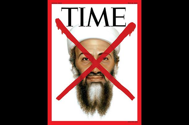Time magazine cover bin laden