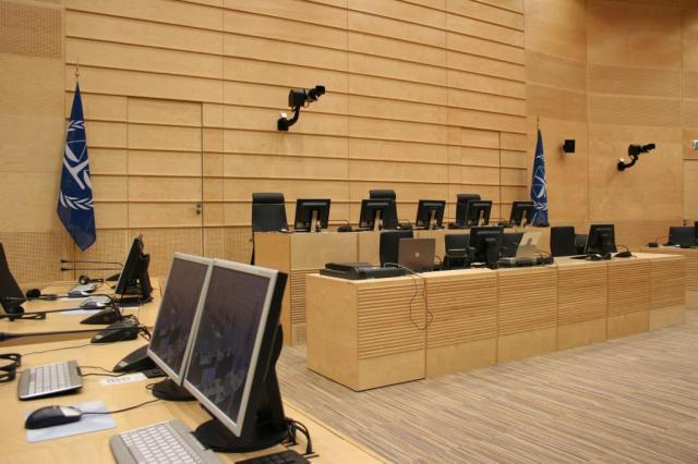 ICC Courtroom