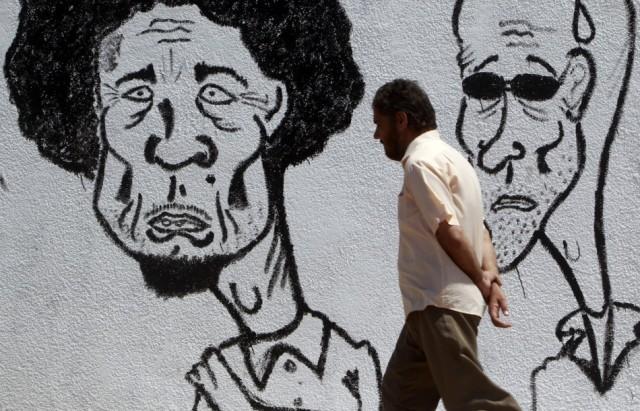 Libya graffiti