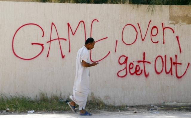 Gaddafi Graffiti