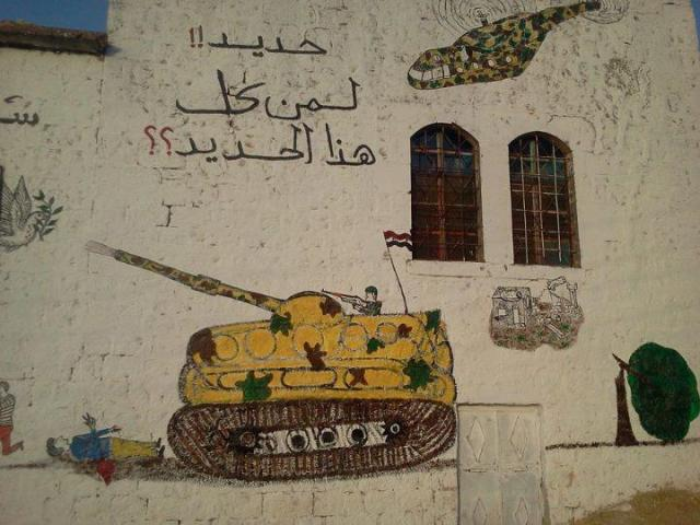 graffiti in Syria