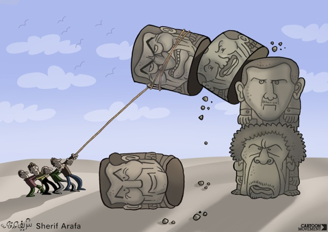 (Cartoon: Sherif Arafa)