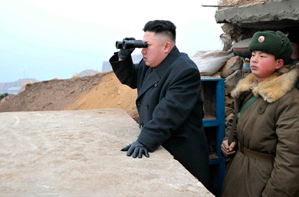 North Korean leader Kim Jong-un (Photo: EuroNews)