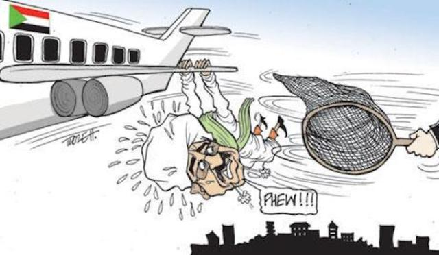 (Cartoon image: CICC)